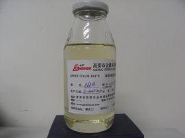 固化剂(CH-866)