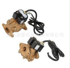 电磁阀 加油机电磁阀 加油机配件LPG防爆单流量电磁阀