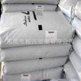PBT/沙伯基礎(原GE)/420SEO-7001黑色PBT/塑膠原料