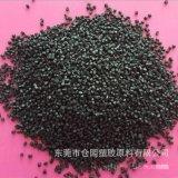 深圳塑膠原料TPE注塑型 耐刮tpe顆粒顏色黑色