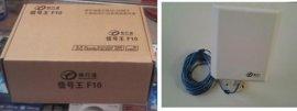 神行通WLAN CMCC /wifi大功率无线接收器