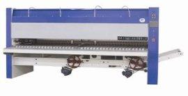 海杰牌ZD3200-5折叠机
