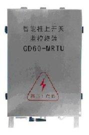GD60- MRTU-FTU 智能柱上开关监控终端GD60-MRTU-FTU