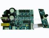無葉風扇控制器_無葉風扇控制板