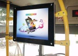 出租车广告机_紧箍式车载广告机_车载液晶广告机_公交车液晶显示器