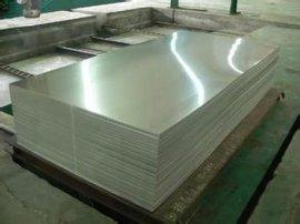 供应西南铝板6061-T6铝板6061-T651铝板 北京铝板批发