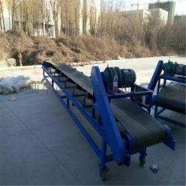 长距离装车皮带输送机 带式防滑传送机定制qc
