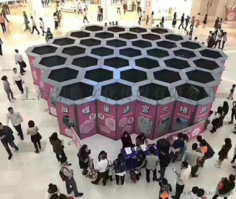 人氣展覽道具蜂巢迷宮出租
