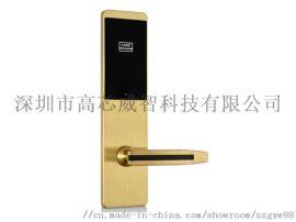 酒店锁智能锁生产厂家直销磁卡锁售后无忧
