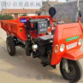 农作物收获用柴油三轮车 大量生产农用三轮车