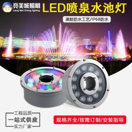 IP68防水喷泉灯led水池灯鱼池灯射灯七彩