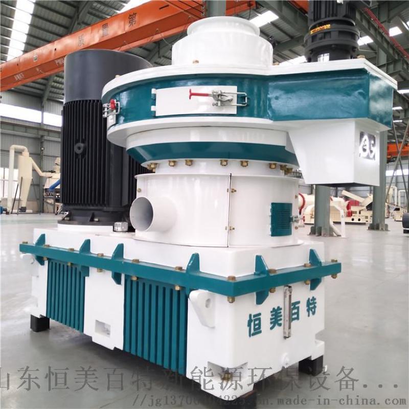 大型木屑颗粒机设备,稻壳燃料成型机