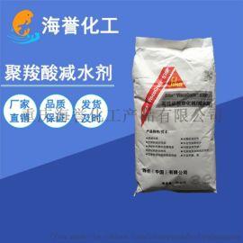 重庆供应瑞士西卡灌浆料用聚羧酸减水剂530P