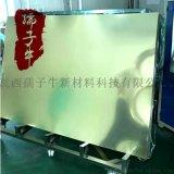 东莞孺子牛亚克力镜片高品质电镀镜面 厂家直销可定制