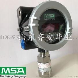 梅思安可燃氢气探头DF8500工业燃气报警器