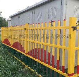 定制玻璃钢拉挤绝缘护栏