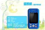 厂家批发盛凯威SK3 GPS定位儿童学生卡通手机