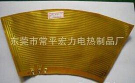 小家电等产品用PI金属电热膜电热片加热片加热膜