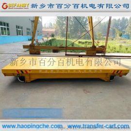 378吨轻型轨道车300吨地爬车