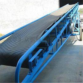 榆树市低价供应胶带运输机,波状挡边带式运输机 小型倾角皮带机