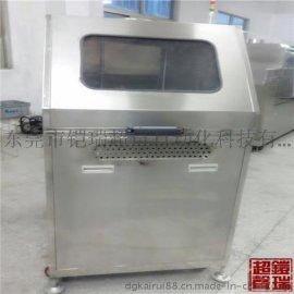 全自动喷油模具清洗机 治具超声波清洗机