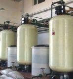 貴州洗衣間軟化水處理設備,賓館軟化水處理裝置,全自動軟水器