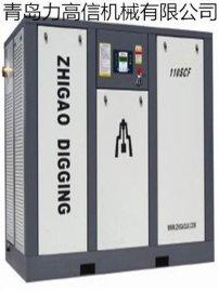 供应各种型号的空气压缩机--固定螺杆式