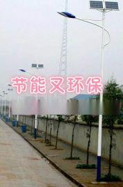厂区LED太阳能路灯