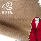 长毛风格厚 狐狸绒   大衣羊绒呢 毛呢布料