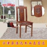 浩遠純實木餐椅椿木榆林木餐椅實木靠背椅辦公椅子現代簡約傢俱
