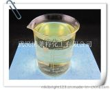 PUB (聚季铵盐-2) CAS: 68555-36-2 二氨基脲聚合物