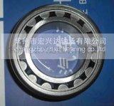 HXD滚针轴承DB67309