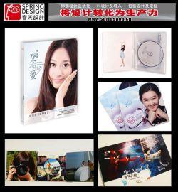 艺人唱片设计  北京海报设计 艺人唱片设计