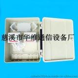 廠家直銷SMC1分64插片式光分箱 72芯法蘭支架式光纜分纖箱 FTTH光纖配線箱