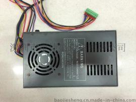 PORCHESON 宝捷信电脑电源PW600 注塑机电源盒PW600 工控电源