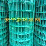 工厂直销荷兰网、围栏网-安平新环13081819693