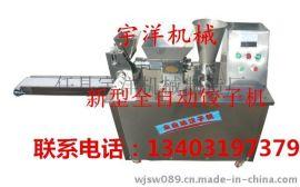 宇洋多功能自动JZ-80型饺子机
