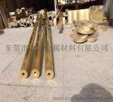H59黃銅管 光亮黃銅管 耐磨黃銅管
