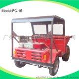 FC-15煤礦柴油翻斗車 混凝土機械翻斗車,建築工地使用翻斗車