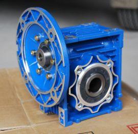 RV减速机铝合金减速机