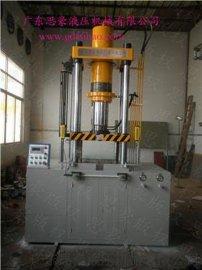 1500吨大型四柱拉伸液压机_成型设备直销