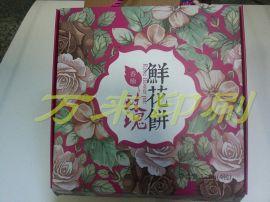 印刷画册宣传册; 书刊杂志、单张单页; 手提袋、纸袋、; 纸箱、彩盒、包装盒;