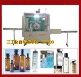上海LH-300玻璃瓶丝印材料圆周丝印加工三工位全自动丝印机