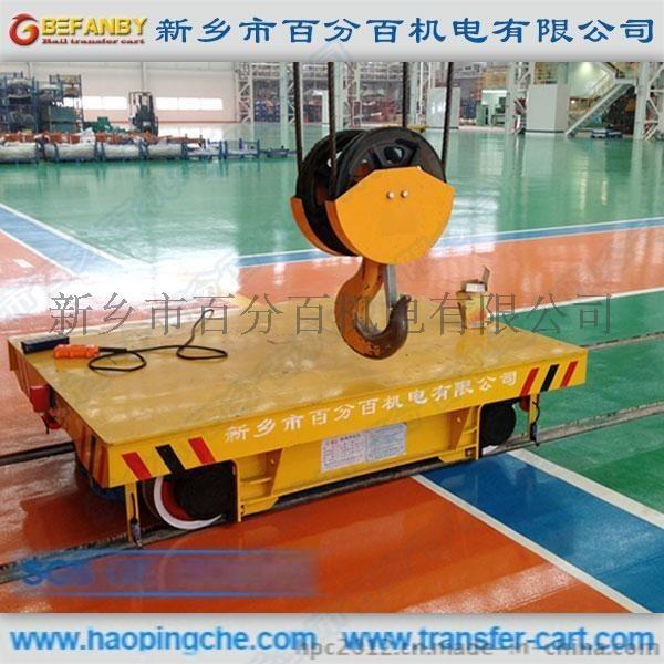 滑觸線軌道搬運車生產廠家低壓兩相車間過跨車方案