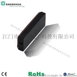 SH-I0904 RFID标签 资产管理 耐高温 陶瓷抗金属标签