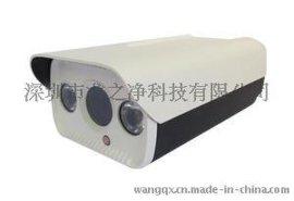 网络摄像机 高清网络监控 高清摄像头 日视网络视频