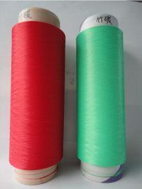 纺织专用有机环保功能性竹炭PET色丝