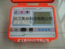 MZ6830氧化锌避雷器特性测试仪-武汉美舟科技