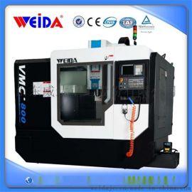 工厂直供可定制系统cnc加工中心立式硬轨加工中心立式加工中心机床VMC800数控铣床