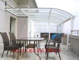 武汉武昌布帐篷、窗户棚、不锈钢棚、阳光板棚